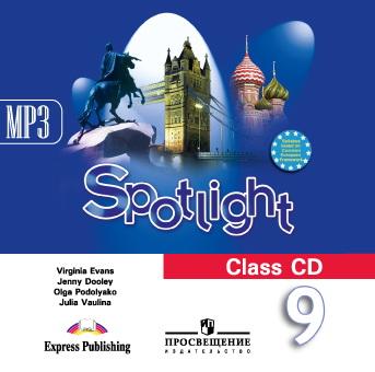 Spotlight 9. Class CDs