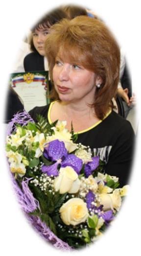 Венкова Лариса Егоровна