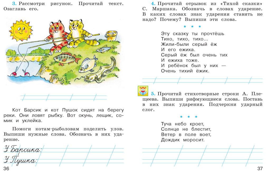 Светлана макеева, людмила климанова