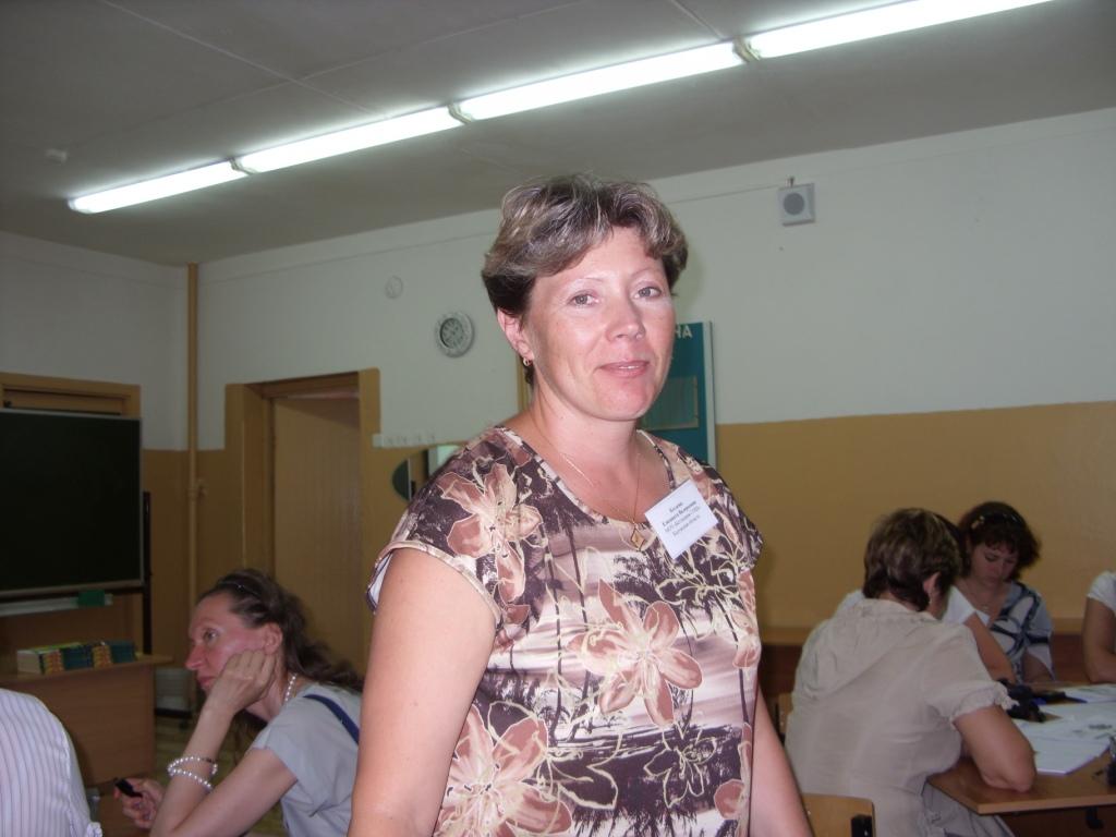 Козлова Елизавета Валерьевна