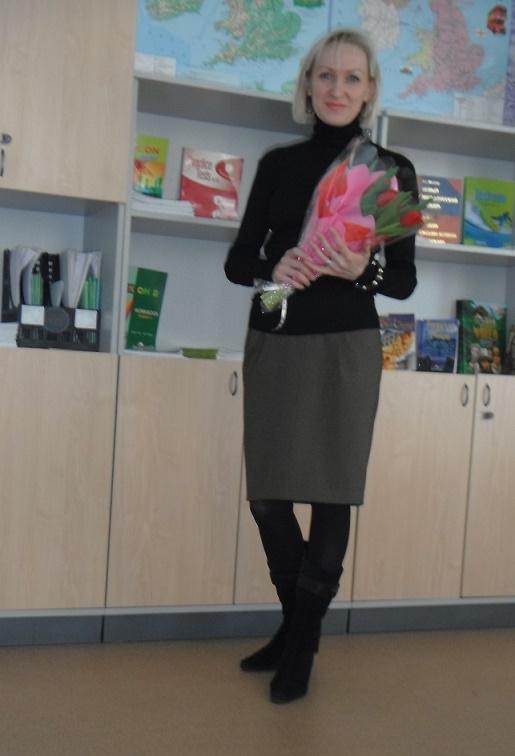 Еремина Елена Викторовна