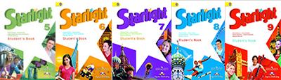 Starlight 5