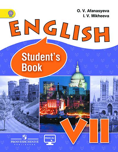 Английский язык. VII класс. (В комплекте с электронным приложением). Афанасьева О.В., Михеева И.В.
