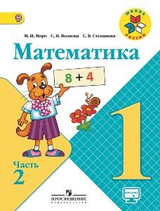 Читать книги онлайн нагибатор книга 2