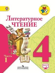 Скирюк книги читать жуга вторая книга