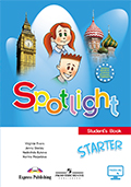 Spotlight Starter