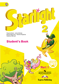 Starlight Student book 2 part1