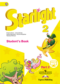 Starlight Student book 2 part2