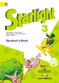 Starlight Student book 3 part1