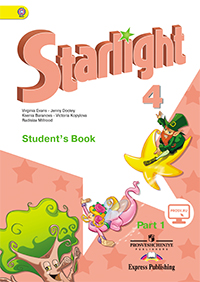 Starlight Student book 4 part1