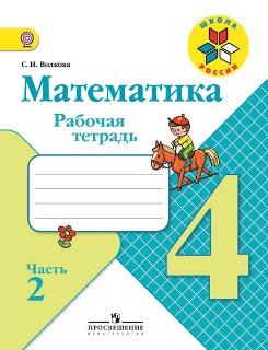 Старцы россии читать онлайн