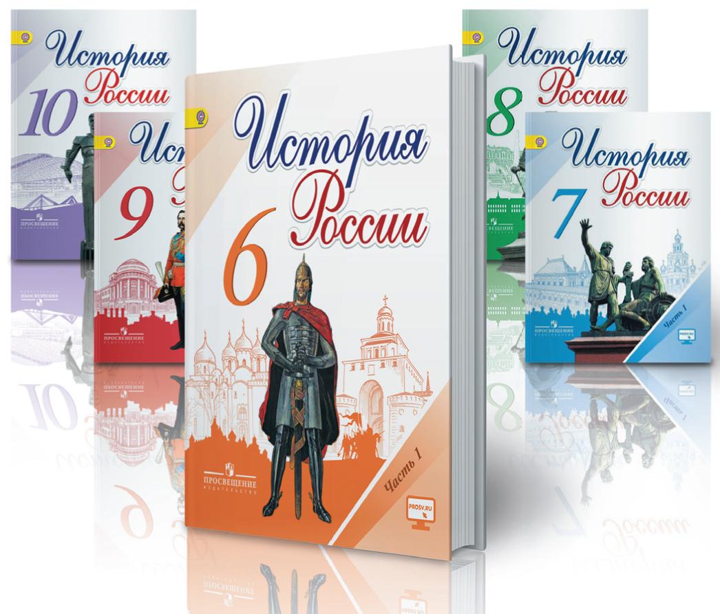 английский 6 класс рассказ про россию