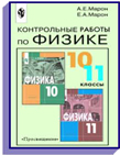 112 с ил обл