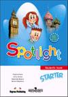 Spotlight Приложение для Интерактивной Доски скачать