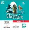 Spotlight 8