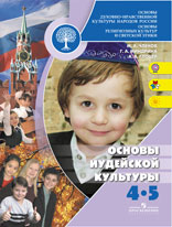 http://www.prosv.ru/Attachment.aspx?Id=9185