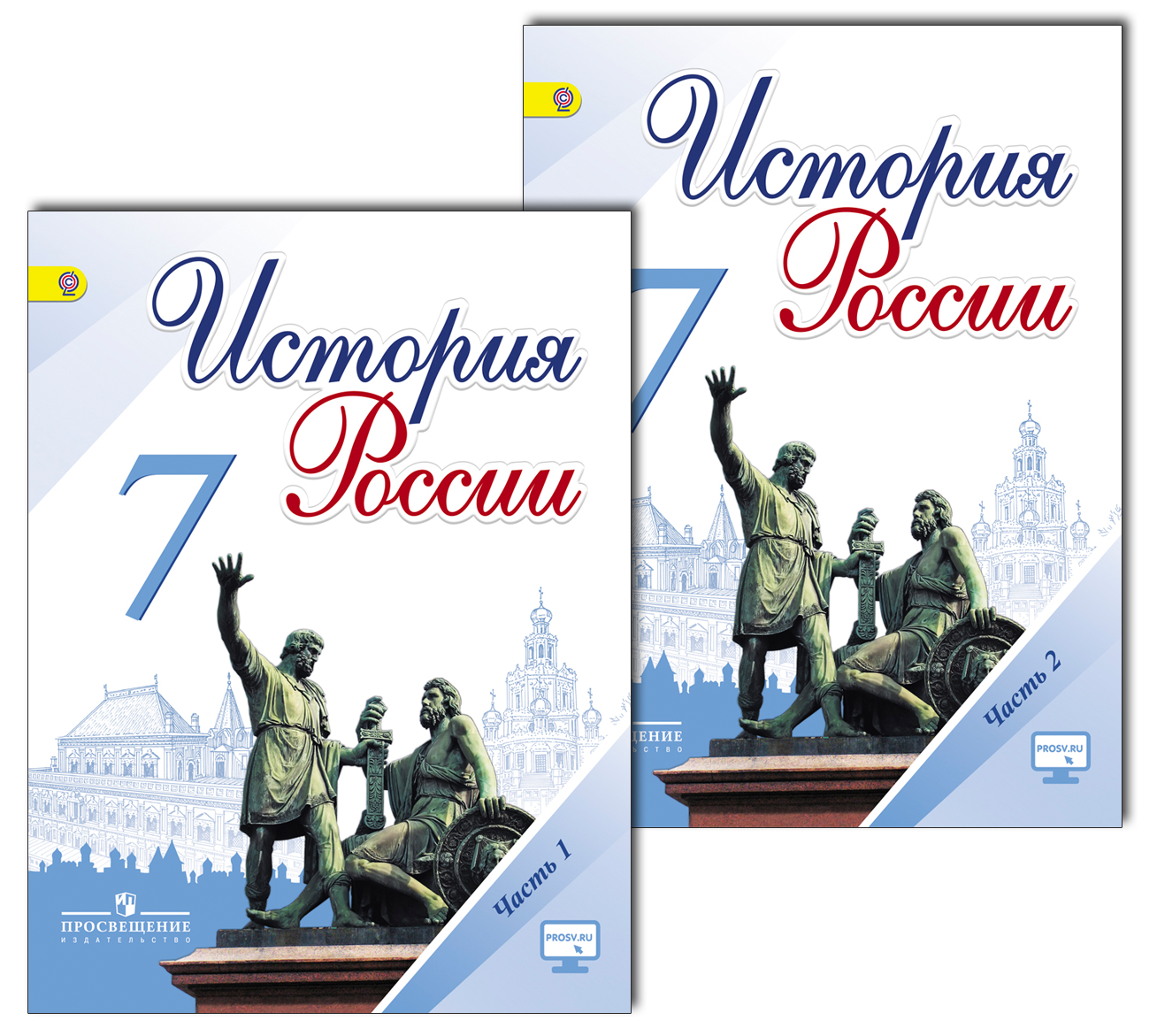 Электорнный учебник история россии 7 кл данилов