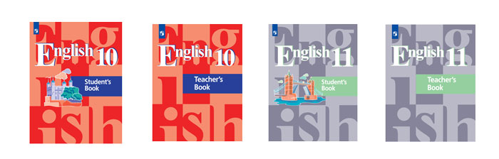 """УМК """"English 10, 11"""""""