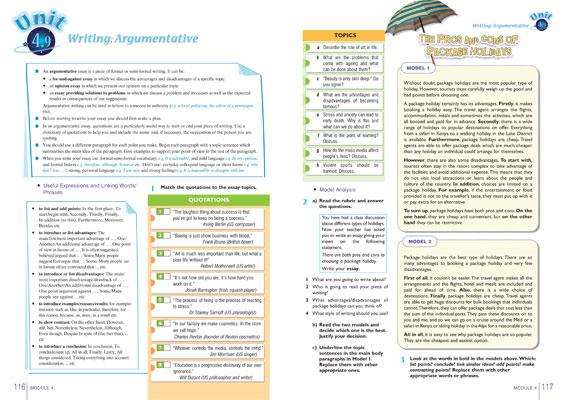 Учебники по английскому языку страница 12.